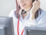 コールセンター事業 イメージ