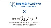 SLP-logo3